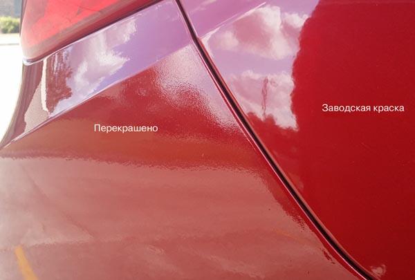 подкрашенное крыло в Москве